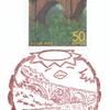 【風景印】遠野郵便局(2020.3.2押印、図案変更後・初日印)
