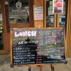 カリフォル肉酒場 2019.2.8