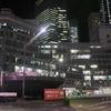新橋駅前ビル/東京都
