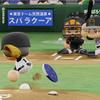 【パワプロ2020】再現選手『上原浩治(2018年くらいVer.)』