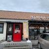 岡山市北区 リトファンイタリアーノ 岡山店でピザいっぱいランチ♪とPayPayで払うとお得なキャンペーン♪