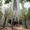 青山学院大学で博士後期課程大学院生を助手として雇用する制度が発足