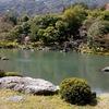 初めてでも楽しめる!日本庭園観賞の基礎知識