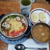 水菜とトマトの雑炊