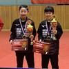 【 試合結果 】ITTFジュニアサーキットプレミア・チェコオープン