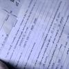刑事コロンボ#52 「完全犯罪の誤算」