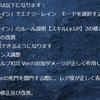 【KOF'98UMOL】8月15日アップデート内容!(表・裏)