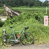 8月11日(火)bianchi project 3 1997 model