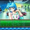 恋愛ゲームの基盤『ときめきメモリアル』が一番面白い恋愛ゲームなのは仕方ない…!【魅力紹介】