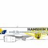 スカイマーク、特別デザイン機2代目「タイガースジェット」を7月上旬就航