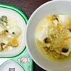 離乳食にも。簡単一品料理☆豆腐の野菜あんかけ