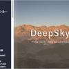 DeepSky Haze 高さ、範囲を指定するだけで簡単に設置できる物理ベースでリアルな「霧」のシェーダー