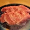 回転寿司に行く 『喜楽』 ~平成29年最後の外食は贅沢に?~