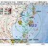 2017年09月16日 02時10分 宮城県沖でM3.2の地震