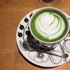 成田の隠れ家カフェ