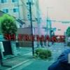 明日11/12〆切!自主制作短篇映画『セルフリメイク』男性キャスト1名募集