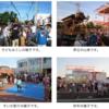 7月23日(日)府中市の「押立文化センター地域まつり」にマチマチが出展します!
