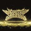 METAL RESISTANCE (日本盤) / BABYMETAL (2016 FLAC)