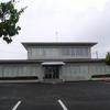 石岡簡易裁判所
