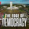 「ブラジル 消えゆく民主主義」