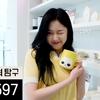 「映像」今月の少女探究 #597 (LOONA TV #597)日本語字幕