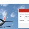 【JGC修行】JAL旅行券不要!Webで完結できるKUL発券方法 クアラルンプール〜東京ストップオーバー〜沖縄