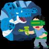VRは面白い!色々ゲームやアプリを体験したのでVR体験レビュー。