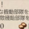 艦これ 任務「改装攻撃型軽空母、前線展開せよ!」6-2編
