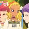 スター☆トゥインクル プリキュア 第9話 雑感 やぎ座さん、かわいい見た目に反して思いの他渋い声だった。