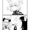 にゃんこレ級漫画 「追跡」