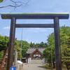 地域観光のネタ~神社ツーリズム(Aコース)