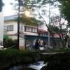 菅原湯(江戸川区中央)