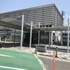 新飯塚駅に訪問