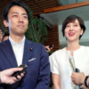 小泉進次郎と滝川クリステルの結婚を無意味に叩く人達が意味不明