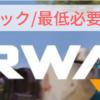 【OVER WATCH】推奨スペック/必要動作環境【オーバーウオッチ】