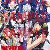 B-PROJECT×タワーレコード コラボ!『TOWERanime ♡ B-PROJECT~鼓動*アンビシャス~』開催決定