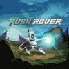 PS4『Rush Rover』のトロフィー攻略 簡単なアクションシューティングゲーム