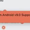 Visual Studio for Mac 8.3 の Xamarin.Android プロジェクトで System 参照ができない問題について(修正予定)