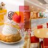 【オススメ5店】甲府(山梨)にあるカフェが人気のお店