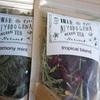 強風 in organic market