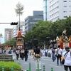 日本三大祭の一つ「祇園祭」後祭巡行