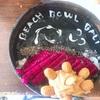 黒いアサイーボール⁈バリ島でアサイーボール食べるならココ‼︎🧡🧡🌴