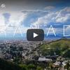 アンダルシア地方の中心地 スペイン グラナダの旅