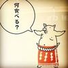 寿がきやの味噌ラーメン(名古屋駅・エスカ)
