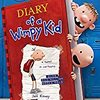 グレッグのダメ日記で英語多読!『Diary of a Wimpy Kid』
