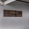 鉄道博物館(大宮)に行ってきた件