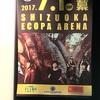 スピッツ結成30周年記念ツアー開幕!!