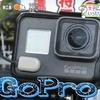 GoPro(ゴープロ)が女子に人気の理由は広角動画がインスタ映えするから