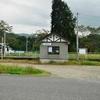 只見線:会津西方駅 (あいづにしかた)