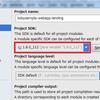 共有ライブラリを管理するために Sonatype の Nexus Repository Manager OSS を使用する ( 番外編 )( IntelliJ IDEA 2016.3 の新機能を試してみる )